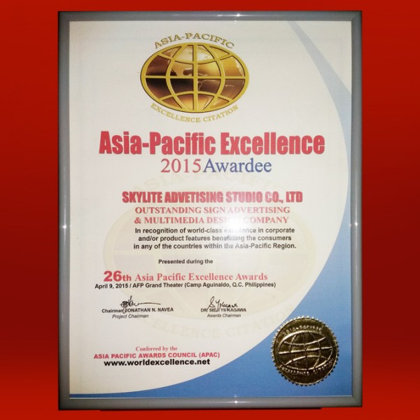 asia_pacific_award_of_business_excellence_cert