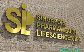 brass-sign-singapore-pharma