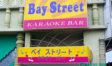 panaflex-sign-baystreet