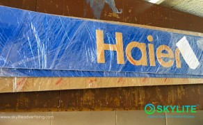 haier_signage_for_emelio_s_lim_appliance_1
