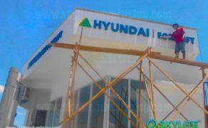 metal-hyundai-sign