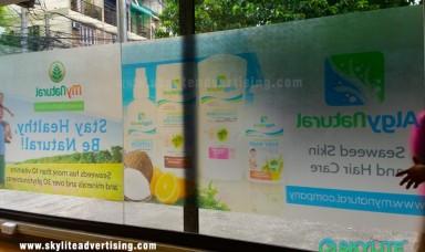 glass_sticker_sign_philippines_2
