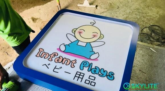infant_play_custom_lightbox_sign_2