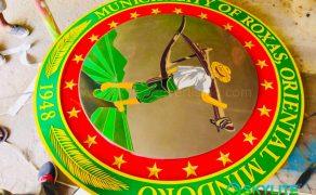 municipality_of_roxas_oriental_minodro_metal_etching_sign_2