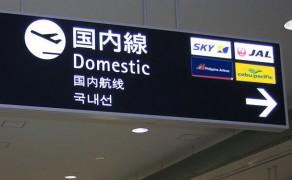 Airport_5