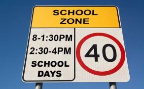 School_Warning_Sign_1