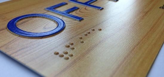 Wood-Print-3