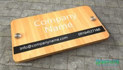 door_sign_6-25x11_plyboard_with_formica_company_sign00001